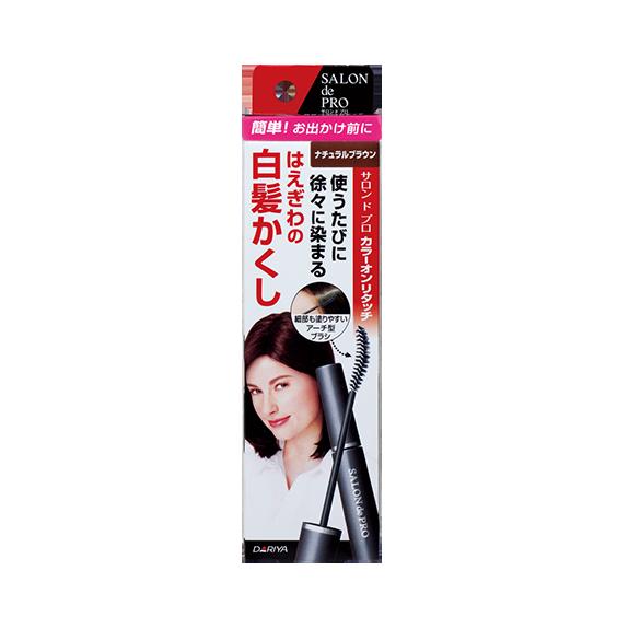 カラーオンリタッチ 白髪かくしEX